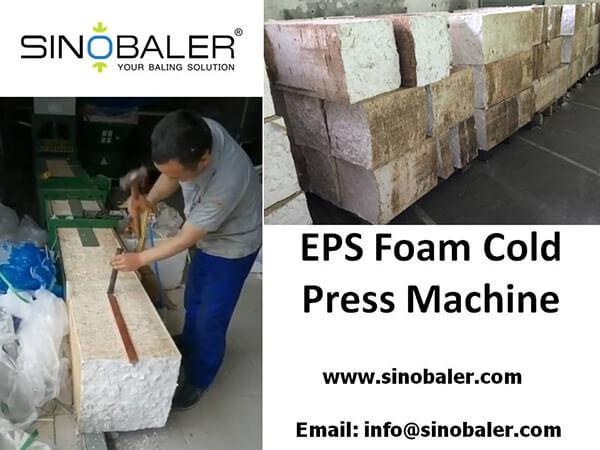 EPS Foam Cold Press Machine